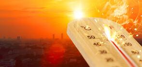 Абсолютен температурен рекорд в Русия