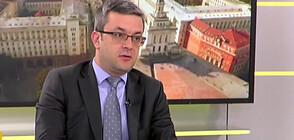 Тома Биков: Борисов има обосновано предположение кой може да го е записал