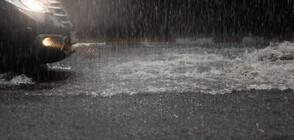 Пороен дъжд наводни част от Хитрино
