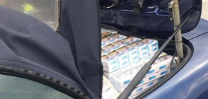 Иззеха 20 000 къса контрабандни цигари (СНИМКИ)