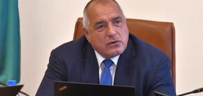 Борисов инспектира Околовръстното шосе на Велинград (ВИДЕО)
