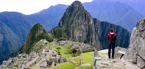 Мачу Пикчу отваря за туристи (ВИДЕО)