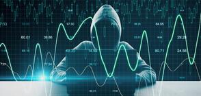 Норвегия обвини Русия за кибератака срещу парламента в Осло