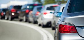 ДЪЛЪГ УИКЕНД: Има ли трафик по изходите на големите градове?