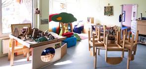 Затвориха детска градина в Белица заради учителка с коронавирус