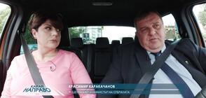 Каракачанов: Наближават избори, някои кръгове организират компромати