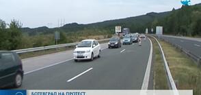 """В Ботевград излязоха на протест срещу шума от АМ """"Хемус"""""""