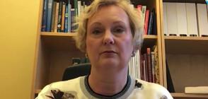 ЕКСКЛУЗИВНО: Защо Швеция избра различен път в битката с коронавируса? Отговорът - от посланик Луиз Бергохлм