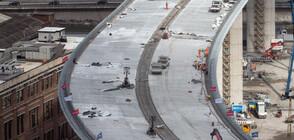 Първи автомобил премина по възстановения мост в Генуа (ВИДЕО+СНИМКИ)