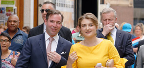 Люксембургският принц показа бебето си (СНИМКИ)