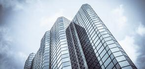 РЕКОРДЬОР: Коя е най-високата сграда в Европейския съюз?
