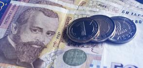 Minimum pension in Bulgaria increases by 13,9%