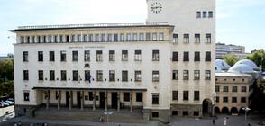 БНБ удължи сроковете в мораториума върху плащанията