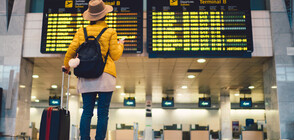 Foreign Ministry advises to use airlines in the EU when travelling