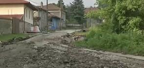 Какви са щетите в наводнените великотърновски села?