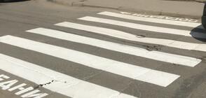 Кола блъсна двама на пешеходна пътека в Шумен