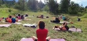 Ентусиасти практикуват йога на красиви места и почистват боклуците там