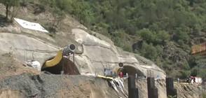 """Трима работници бяха затрупани в тунела """"Железница"""" (ВИДЕО+СНИМКИ)"""