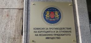 """КПКОНПИ с производство за конфликт на интереси срещу кмета и зам.-кмета на район """"Възраждане"""""""