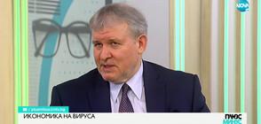 Румен Христов: Възможните партньори на СДС са партиите членки на ЕНП