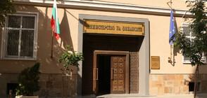 Bulgaria's Ministry of Finance closes due to coronavirus case