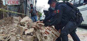 ОТ ПЪРВО ЛИЦЕ: Какви са последиците от земетресението в Мексико?