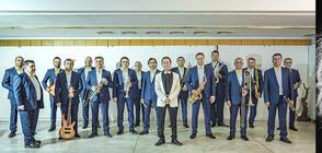 Музиканти от девет държави на 23-ия джазфест в Банско