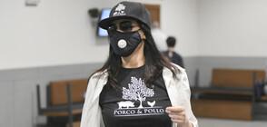 Калканджиева пред съда: Поведението ми беше непристойно