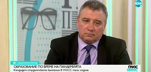 """УНСС и КПКОНПИ създават """"Академия Антикорупция"""""""