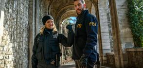 """Мистериозно убийство в медицинска технологична компания във """"ФБР"""""""