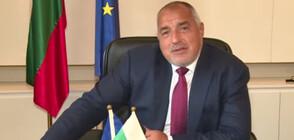 Борисов направи първа копка на сградата на българския суперкомпютър (ВИДЕО)