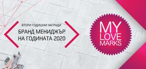 """NOVA е сред избраните в Топ 6 в класацията """"ЛЮБИМИТЕ МАРКИ"""""""