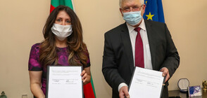Bulgaria and U.S. Embassy Sofia sign Letter of Intent for cooperation in healthcare