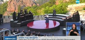 """ОПЕРА ПОД ЗВЕЗДИТЕ: Световни класики ще ни забавляват край езерото """"Панчарево"""""""