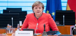 Заподозряха служител на пресслужбата на Меркел в шпионаж
