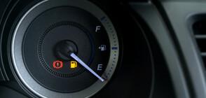 Предлагат 50% по-нисък данък за колите с газова уредба