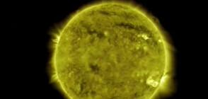 NASA показа 10 години от живота на Слънцето (ВИДЕО)