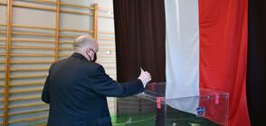 В Полша избират президент
