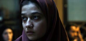 София Филм Фест: Акцентите на 29 юни