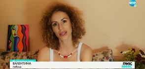 """Българи дадоха нов живот на хита """"I Like It"""" (ВИДЕО)"""