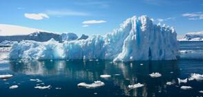 Южният полюс се затопля по-бързо от останалата част на света