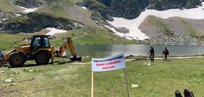 """МОСВ започна спешна проверка в Национален парк """"Рила"""""""