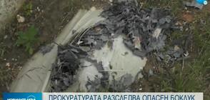 СЛЕД РЕПОРТАЖ НА NOVA: Прокуратурата се заема с незаконните боклуци край Червен бряг