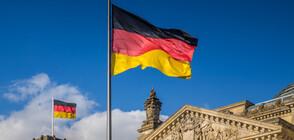 Германия поема ротационното председателство на ЕС