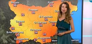 Прогноза за времето (01.07.2020 - обедна)