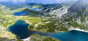Премиерът спря проекта на Седемте рилски езера