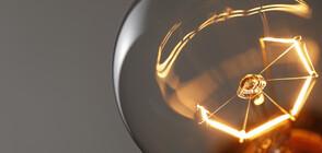 Токът поскъпва, парното и природният газ поевтиняват (ВИДЕО)