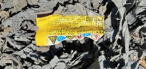 Прокуратурата: Отпадъците край Червен бряг са опасни (ВИДЕО+СНИМКИ)