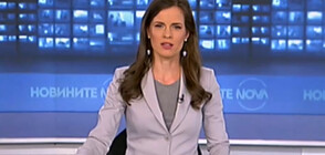 Новините на NOVA (01.07.2020 - следобедна)
