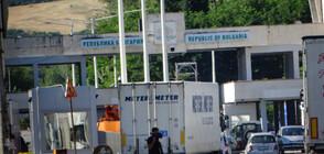 """Гърция тества всички влизащи през ГКПП """"Промахон"""" за COVID-19"""
